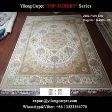 220x310cm Slight gold color hand knotted Nanyang silk carpet for sale