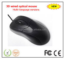 2015New best Selling Wired USB mouse gamer/vertical mouse