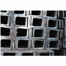 Multifunctional channel steel japanese standard with CE certificate