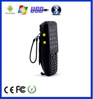 Android 3G/GSM pos,Android mobile computer,2D barcode scanner,handheld