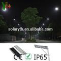 Ahorro de energía led de jardín/luces de la calle integrado todo en uno led luz de calle solar con batería de litio