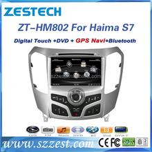"ZESTECH 2din auto 8"" Dvd gps/player audio/3G, car gps navigation for Haima S7/"