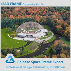 Light Gauge Steel Framing Prefabricated Music Hall