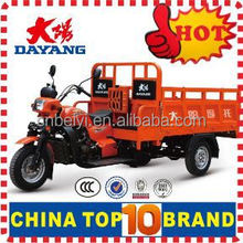 2015 OEM customise Hydraulic tipper 250cc cargo tricycle three-wheel motorcycle with Gasoline Engine
