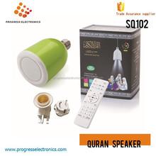 hari raya gift islamic holy al quran read digital led speaker quran lamp with ebook islamic