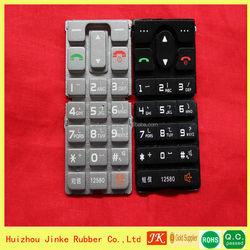 JK-01138 fuctionalkeypad ic