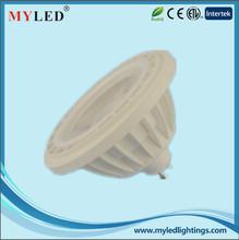 China Warm white 12W AR111 led lamp ,AC/DC12V Thermal plastic AR111 led light ,GU10 G53 base AR111 led