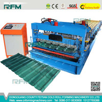 Industry roll forming machinery corrugated sheet metal roof making machine