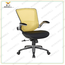 WORKWELL KW-F6049a Hot Selling Modern Green Office Chair/Adjustable Armrest Mesh Chair