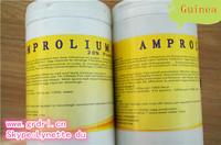 anticoccidiosis medicine GMP poultry medicine Amprolium powder 20% made in china