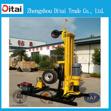 Low cost 200m borehole drilling rig, air compressor drilling rig, drilling machine factory!