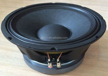 10 Inches Woofer (HW300-170)