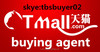 Taobao&TMALL buying agency/shipping agency/sourcing agency save money &time saving
