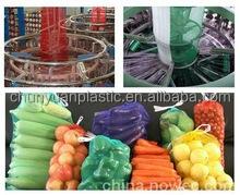 Tubular mesh bags