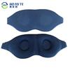 New style luxury customized 3D memory foam sleep cover eye sleep mask with nose pad