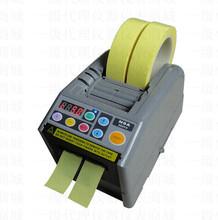 Zcut - neuf distributeur de bandes automatique / meilleur électrique scotch distributeur