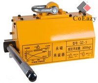 3000kg Manual Hand Magnetic Lifter