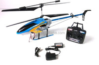 large remote control model plane powerful huge gyro 3.5 channel RTF
