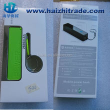 1500mah, 1800mah, 2000mah, 2200mah, 2600mah popular power bank kaichuang with best price 1.2USD only!