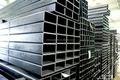 Q235 / Q345 / ST52 / ST37 galvanizado tubos / galvanizado por inmersión en caliente square / rectangular de acero del tubo / tubo