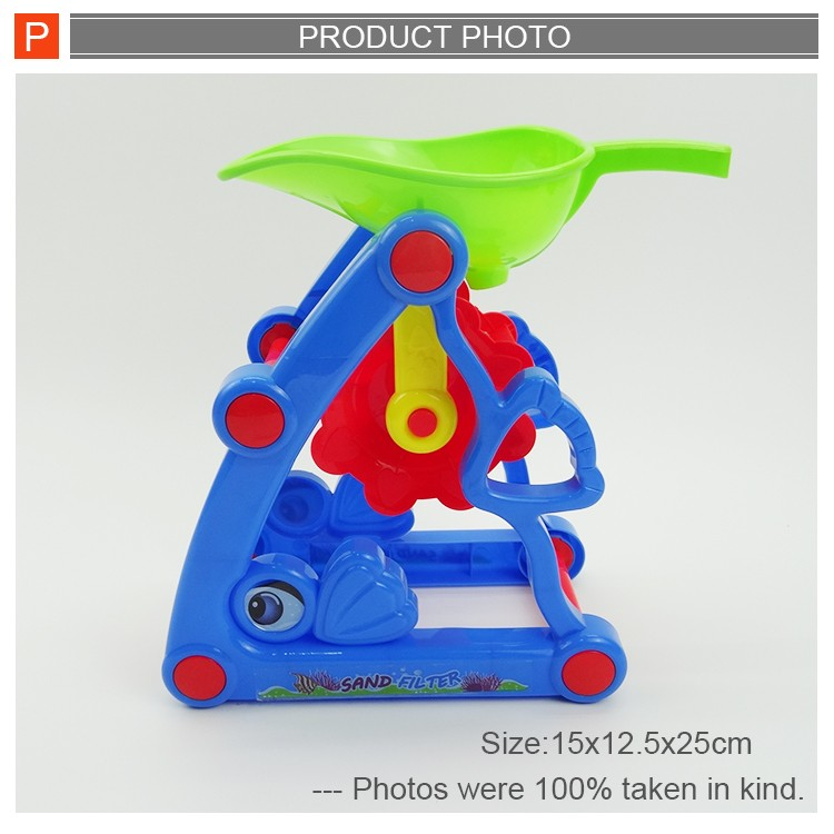 Plastic sand playing set beach toys outdoor toys for kids.jpg