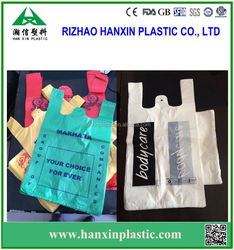 2015 custom color and logo printed cheap shopping plastic bags