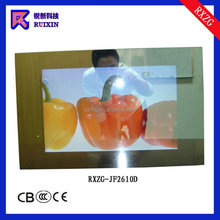 "Production High Quality 26"" Waterproof Bathroom Mirror TV for hotel"