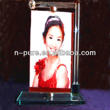 Simple Crystal Picture Frame
