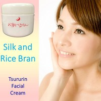 Anti aging lotion with sake as skin whitening raw materials for lotion