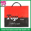 100% creative customized 4 color printing laminated paper bag