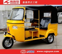 Three Wheel Motorcycle made in China/Bajaj Tricycle/Passenger Tricycle BAJAJ-B250-1