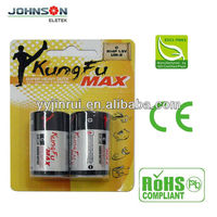 r14 zinc carbon battery 1.5v c dry battery