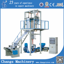 SJ-50B/600 High speed LDPE/HDPE/LLDPE film blowing machine
