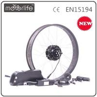 MOTORLIFE 2015 Latest Hub geared brushless motorlife/oem 48v 500w electric bicycle conversion kit