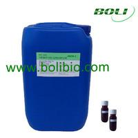 Alpha amylase from Bacillus licheniformis, liquid amylase enzyme