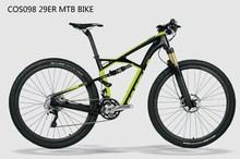 2015 Big discount! promotion only 30sets. 29er suspension carbon MTB frame, full suspension carbon MTB frame , size 15/17/19