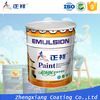 high quality acid resistant paint for tunnel construction