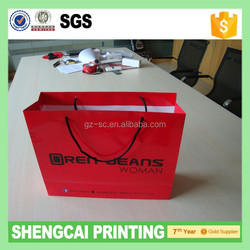 China Manufacturer Wholesale Custom Printed Recycle Paper Bag