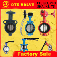 BV-SY-202 high quality centerlined rubber seal butterfly control valve from ISO factory