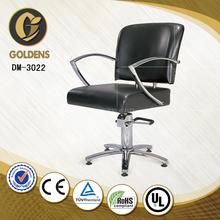 Regolabile in altezza salone di bellezza sedia copertura sedie parrucchiere per il commercio all'ingrosso