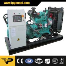 Open type diesel generator low fuel consumption 30kw/38kva 60Hz powered by Cummins engine