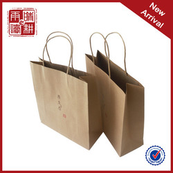 Recycled brown craft paper bag for shopping
