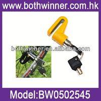 BW047 motorcycle u lock 2 Keys