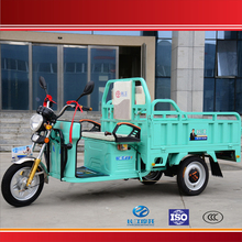 3 wheel battery operated rickshaw for cargo with ccc certificate
