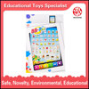 2015new baby products Children's Education toy Learning machine children intelligent learning machine