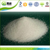 High Quality Polyacrylamide Pam Water Treatment For Wholesale