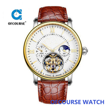 flying tourbillon watch mechanical luminious hands international brand watches