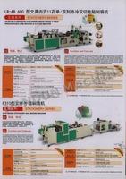E310 stationery folder making machine
