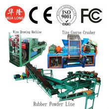 tire recycling crumb rubber