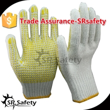 SRsafety 7G polycotton dotted working gloves/Yellow safety cotton working gloves/Garden cotton work gloves